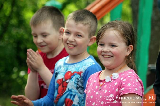 В «Веге» отметили День защиты детей фото 17