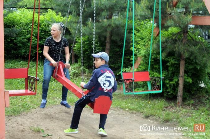 В «Веге» отметили День защиты детей фото 7