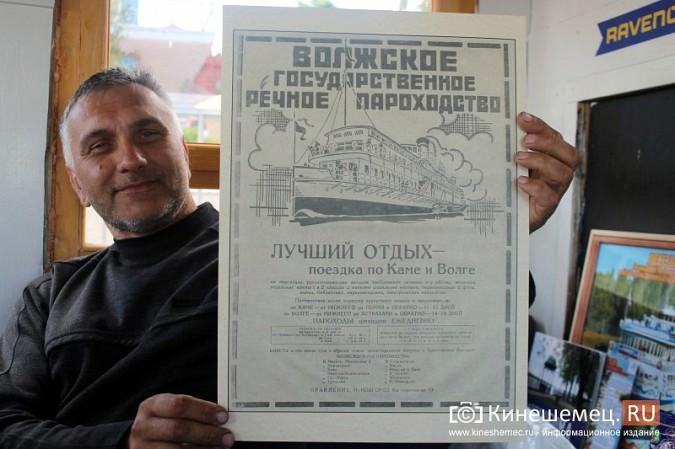 В Кинешме снимают документальный фильм «Великие реки России. Волга» фото 13