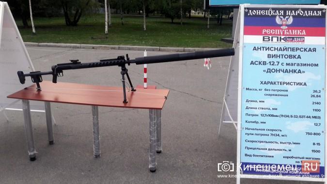 Житель Кинешмы побывал на военном параде в Донецкой республике фото 4