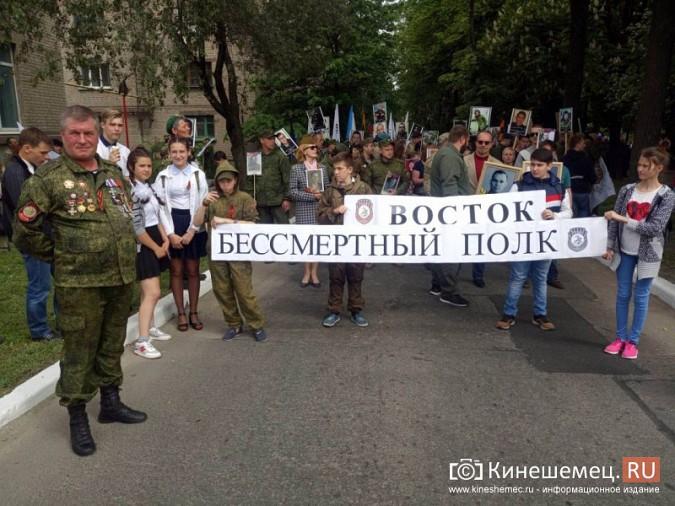 Житель Кинешмы побывал на военном параде в Донецкой республике фото 9