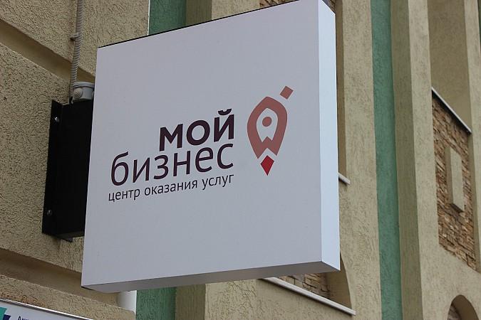 «Опора России» добилась открытия в Кинешме специализированного МФЦ для бизнеса фото 4