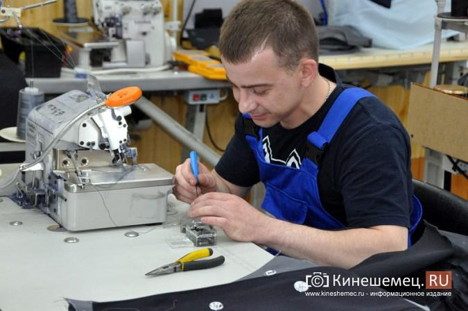 ООО «Бисер» поздравляет кинешемцев с Днем работников легкой промышленности фото 3
