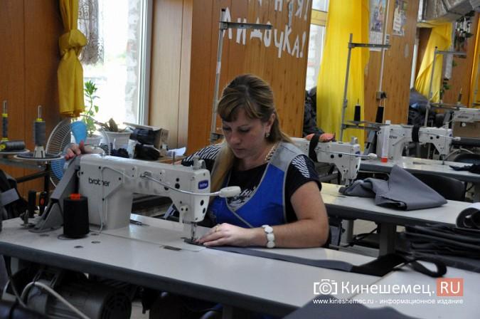 ООО «Бисер» поздравляет кинешемцев с Днем работников легкой промышленности фото 8
