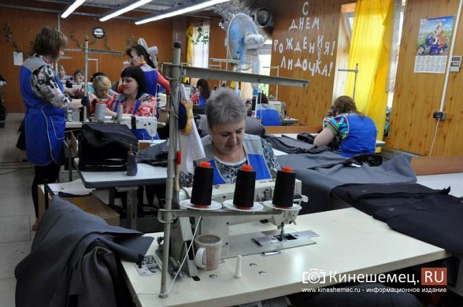 ООО «Бисер» поздравляет кинешемцев с Днем работников легкой промышленности фото 11