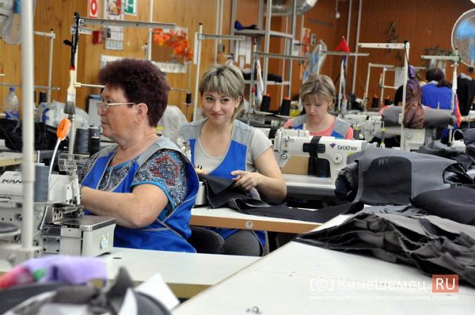 ООО «Бисер» поздравляет кинешемцев с Днем работников легкой промышленности фото 13