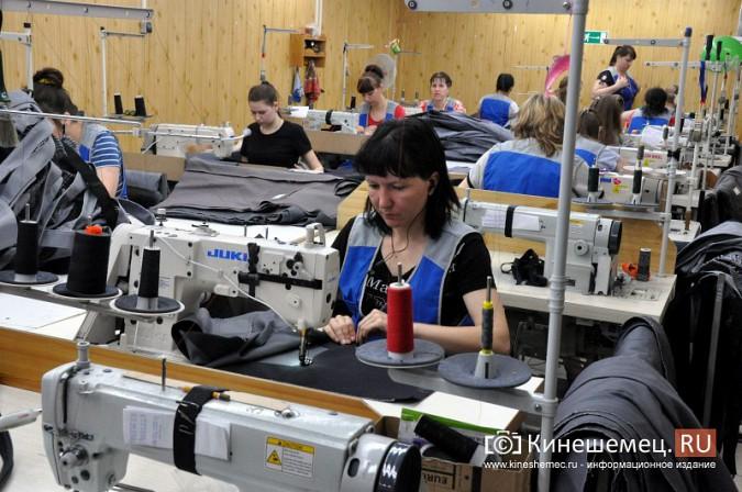 ООО «Бисер» поздравляет кинешемцев с Днем работников легкой промышленности фото 14