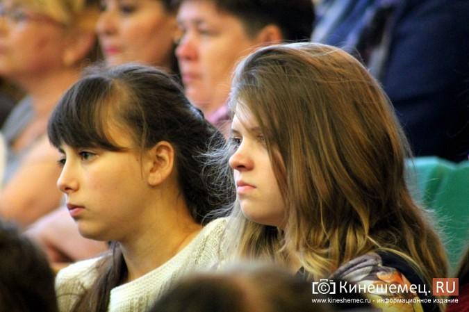 В Кинешме отметили День социального работника фото 17