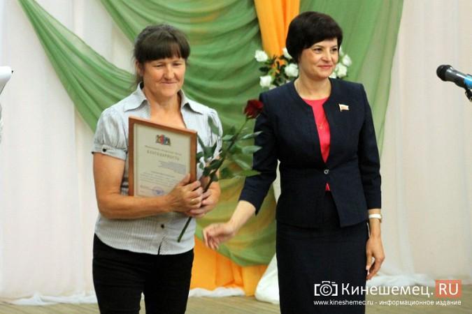 В Кинешме отметили День социального работника фото 61