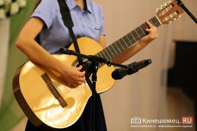 В Кинешме отметили День социального работника фото 64