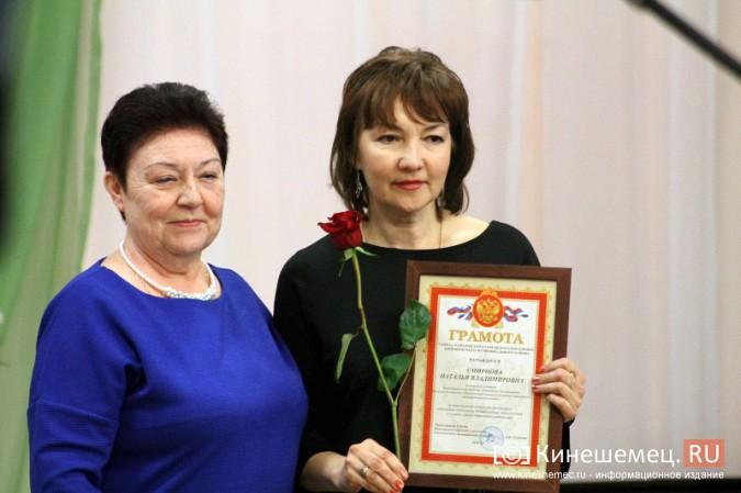 В Кинешме отметили День социального работника фото 93