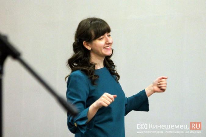В Кинешме отметили День социального работника фото 90