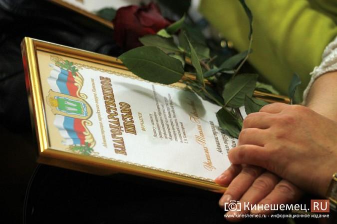 В Кинешме отметили День социального работника фото 53