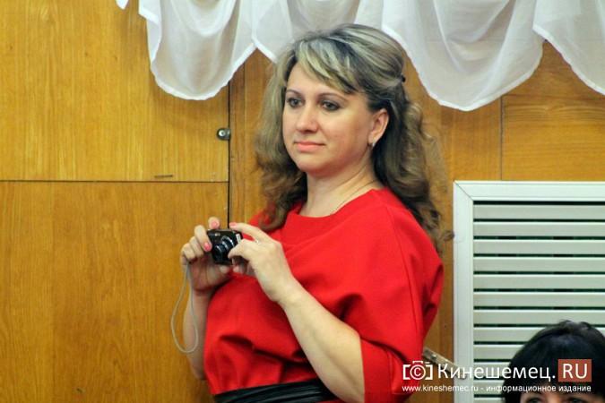 В Кинешме отметили День социального работника фото 32