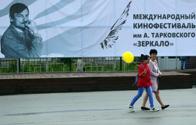 Приближается открытие Международного кинофестиваля «Зеркало» в Ивановской области фото 2