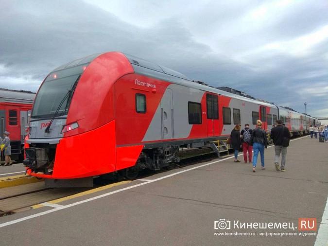 Из Кинешмы до Москвы на скоростном электропоезде «Ласточка»? фото 2