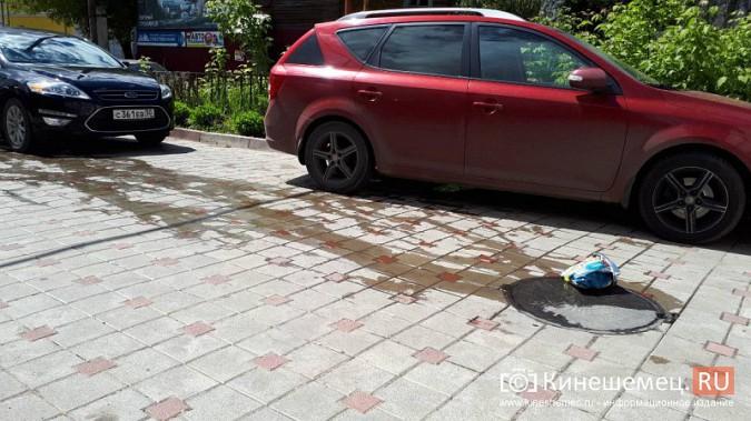 Центр Кинешмы заливает фекалиями из канализационных сетей фото 6