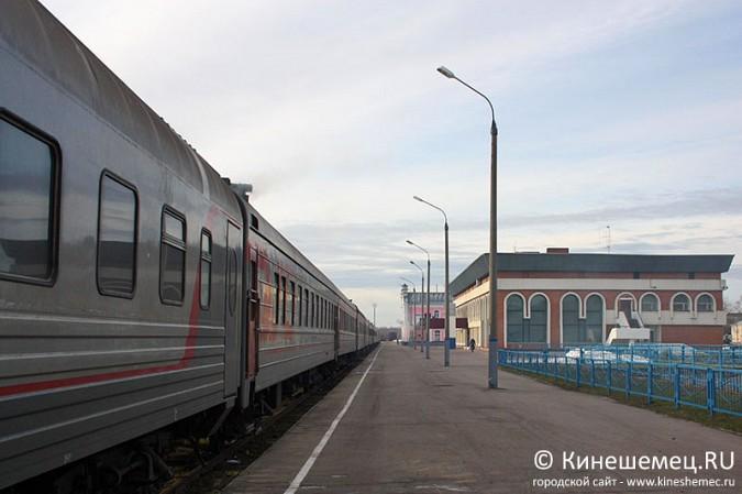 Предложения кинешемцев о работе железнодорожного транспорта примут в Иванове фото 2