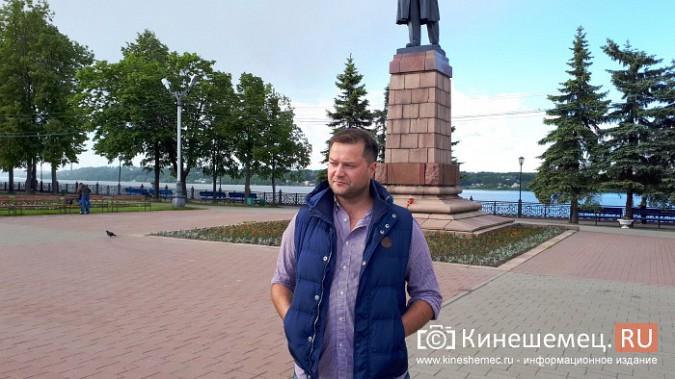 Оппозиционный политик Никита Исаев побывал в Кинешме фото 2