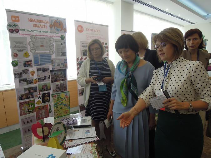 Педагог из Кинешмы приняла участие в международном форуме фото 2