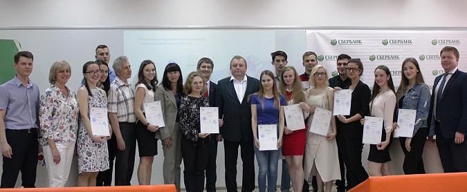 Подведены первые итоги работы базовой кафедры ИвГУ в Сбербанке фото 2