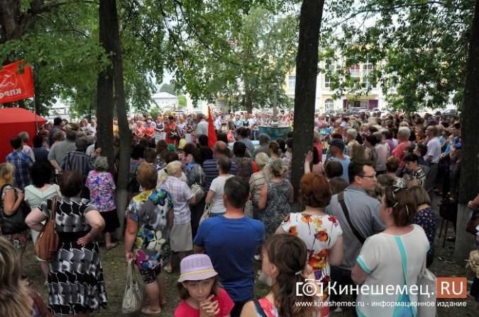 Митинг против пенсионной реформы в Кинешме стал самым массовым за последние годы фото 2