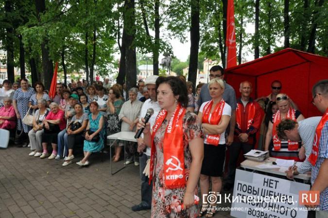 Митинг против пенсионной реформы в Кинешме стал самым массовым за последние годы фото 23