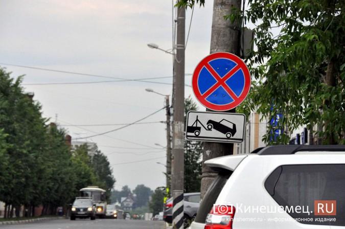 Автомобили из центра Кинешмы начали убирать эвакуатором фото 4