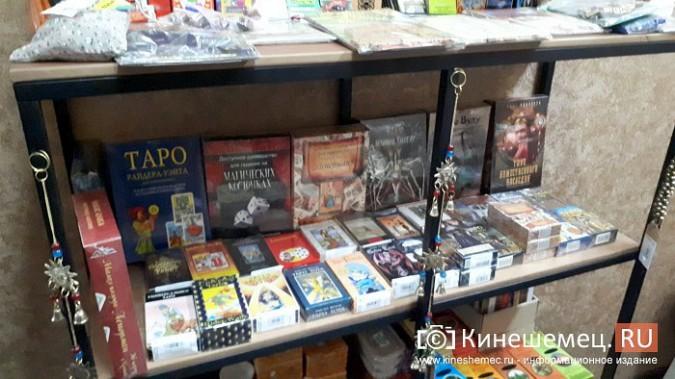 Скандальная лавка «Ведьмина радость» будет открыта рядом с администрацией Кинешмы фото 4