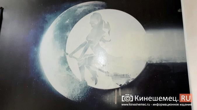 Скандальная лавка «Ведьмина радость» будет открыта рядом с администрацией Кинешмы фото 8