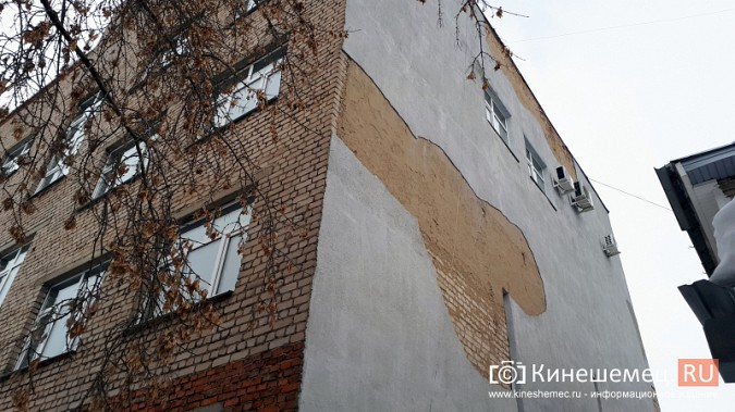 Определен подрядчик по ремонту фасада кинешемской мэрии фото 3