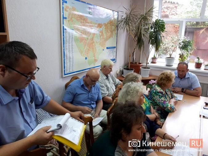 Кинешемские единороссы заблокировали обсуждение пенсионной реформы, лишив горожан слова фото 2