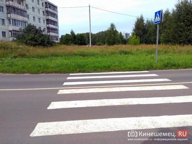 В Кинешме появился пешеходный переход в никуда фото 4