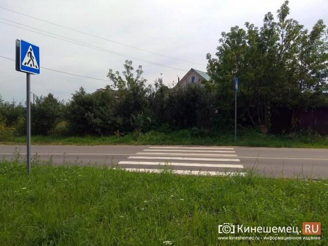 В Кинешме появился пешеходный переход в никуда фото 2