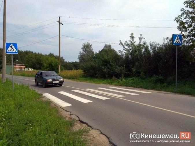 В Кинешме появился пешеходный переход в никуда фото 3