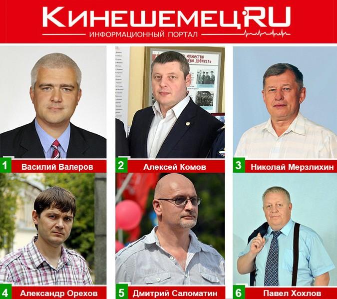 Кто достоин места депутата Ивановской областной думы? фото 2