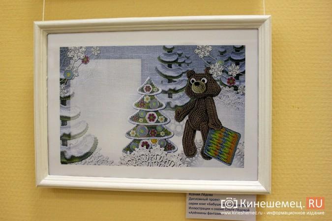 В Кинешме открылась выставка Натальи и Ксении Ледовых фото 11