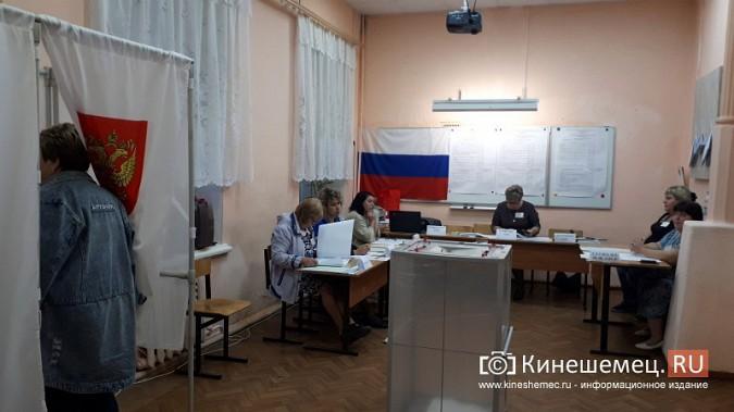 Кинешма выбирает губернатора и депутатов облдумы: онлайн - трансляция фото 45