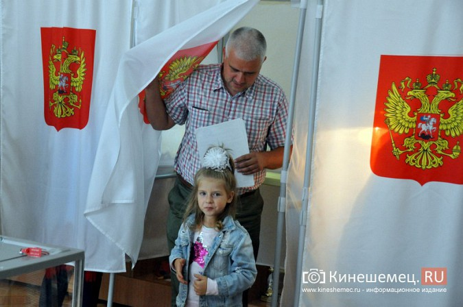 Кинешма выбирает губернатора и депутатов облдумы: онлайн - трансляция фото 16
