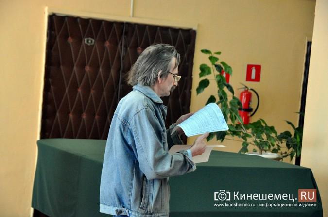 Кинешма выбирает губернатора и депутатов облдумы: онлайн - трансляция фото 22