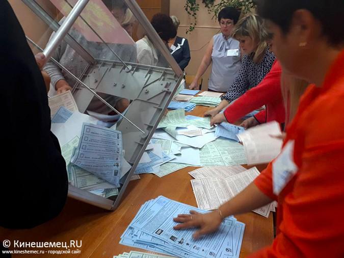 Кинешма выбирает губернатора и депутатов облдумы: онлайн - трансляция фото 18