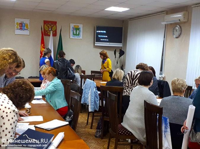 Кинешма выбирает губернатора и депутатов облдумы: онлайн - трансляция фото 8