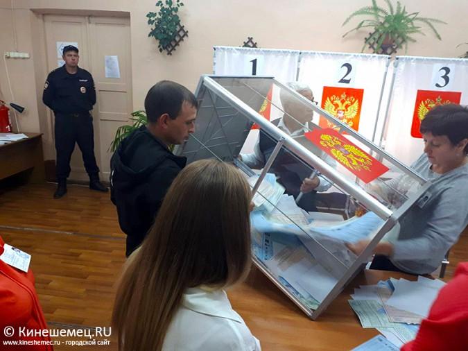 Кинешма выбирает губернатора и депутатов облдумы: онлайн - трансляция фото 20