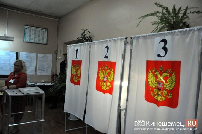 Избирательная комиссия подвела итоги голосования в Ивановской области фото 4