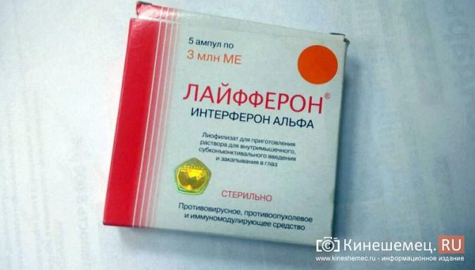 Больной лейкозом кинешемке отказывают в лечении фото 3