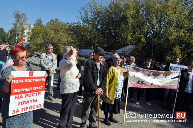 На митинге в Кинешме потребовали отставки руководства города и роспуска гордумы фото 12