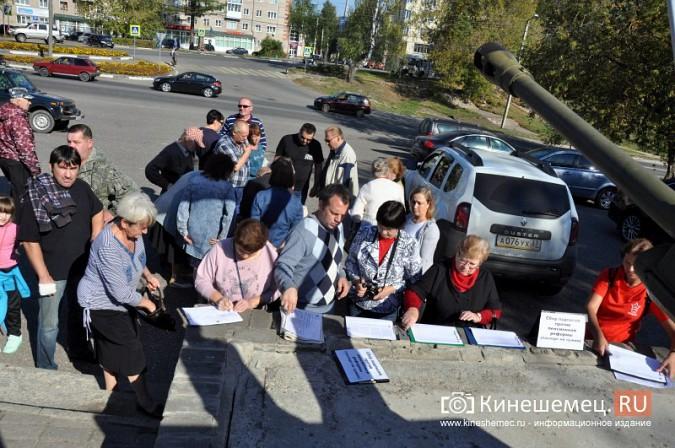 На митинге в Кинешме потребовали отставки руководства города и роспуска гордумы фото 9