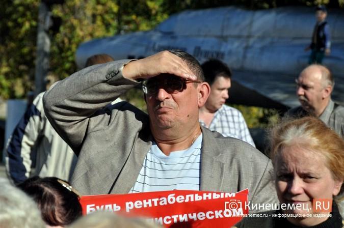 На митинге в Кинешме потребовали отставки руководства города и роспуска гордумы фото 3