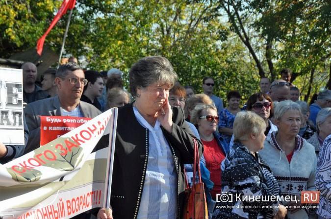 На митинге в Кинешме потребовали отставки руководства города и роспуска гордумы фото 16