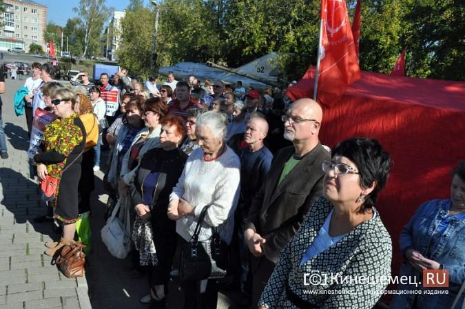 На митинге в Кинешме потребовали отставки руководства города и роспуска гордумы фото 14